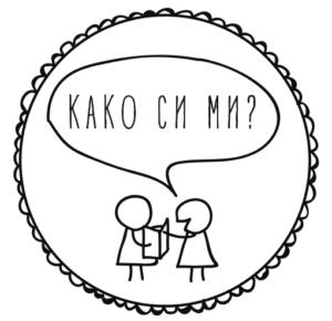 """Повик за нови членови во тимот на """"Како си ми?"""""""
